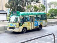 RV377 Hong Kong Island 63 21-06-2020