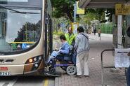 Wheelchair ramp 20130120-1