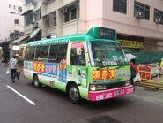 FD8075 Hong Kong Island 27