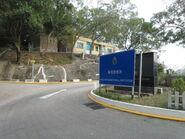 Ma Po Ping Prison 2