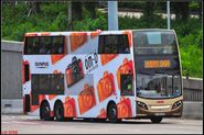 SH8028-968