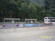 Tate's Cairn Tunnel Toll Plaza (N)