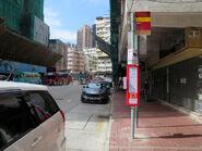 Wan On Street1 20200106