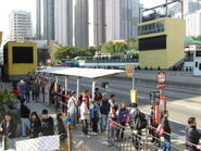 Wong Tai Sin Plaza 1