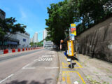香港仔工業學校