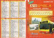 CTB A10 Commencement Leaflet Front
