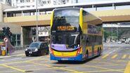 Citybus UK8509 E23A 201812
