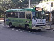 HKGMB VU9895 63 16-09-2020