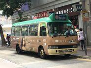MZ2387 Hong Kong Island 39C 06-02-2019