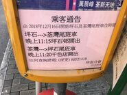 Ping Shek to Tsuen Wan change timetable notice in 2018