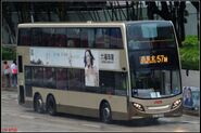 SE8026-57M