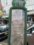 Sai Ching Street NR920 stop