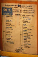 HKGMB36A info 201107