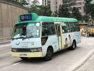 LS7292 Hong Kong Island 55 16-01-2019