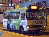 港島專綫小巴61線