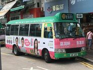 UK2101 Hong Kong Island 51S 13-07-2019