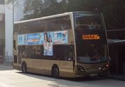 ATSE5 RT4306 35A