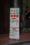 CausewayBay-SugerStreetTerminus-9243
