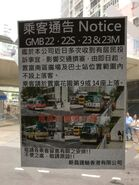 Hong Kong GMB 22 22S 23 23M notice