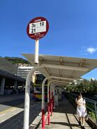 Koon Yat House bus stop 15-06-2020