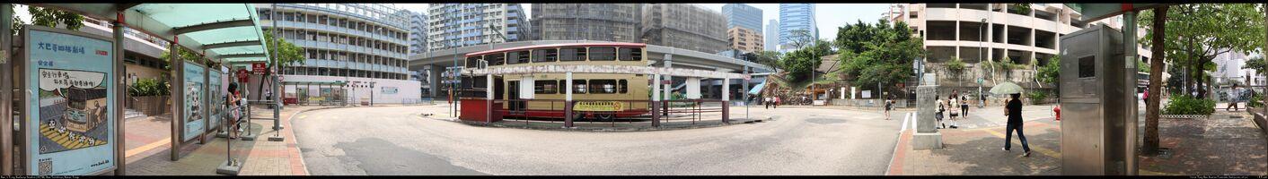 Kwun Tong Station pano 3