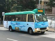 MW3679 Hong Kong Island 63A 26-11-2019