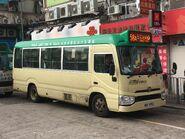 WM9912 Hong Kong Island 58A 19-01-2020