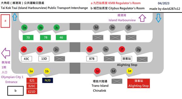 大角咀 (維港灣) 公共運輸交匯處平面圖