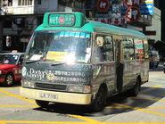 Argyle Street GMB 79K