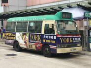 DJ3329 Hong Kong Island 23 17-01-2020
