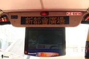 KZ6414 Stop reporter