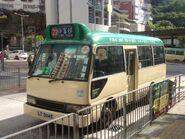 LT5045 Hong Kong Island 23 20-07-2016