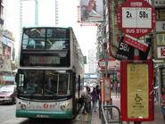 Mong Kok Station Arglye Street W3