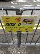 Shau Kei Wan to Shek O minibus stop 2