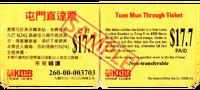 Tuen Mun Through Ticket (To Kowloon)