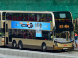 九巴46X線