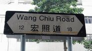 WangChiu Sign