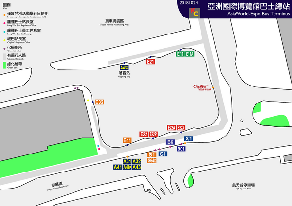 Asia-World Expo Bus Terminus layout map 20181024