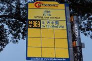 Fu Tei CTB N969 Stop flag