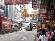 Ham Tin Street Tsuen Wan E2