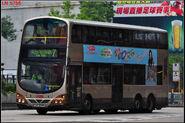 LM2398-7
