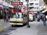 元朗 (水車館街) 總站
