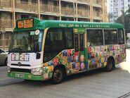 VU9895 Hong Kong Island 63A 12-11-2019