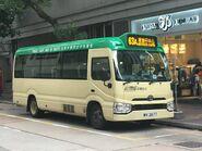 WH2677 Hong Kong Island 63A 02-09-2019