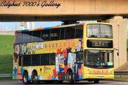267@HKIA Suttle Bus