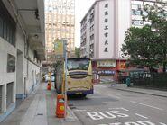 A Kung Ngam Village Road Feb13 1
