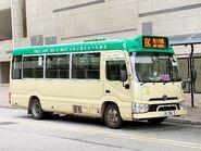 JX156 Kowloon 89C 09-06-2020