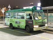 NC3768 Kowloon 26H 21-01-2020