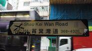 SKWRd Sign
