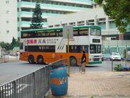 Wah Fu Central 94A Reversing